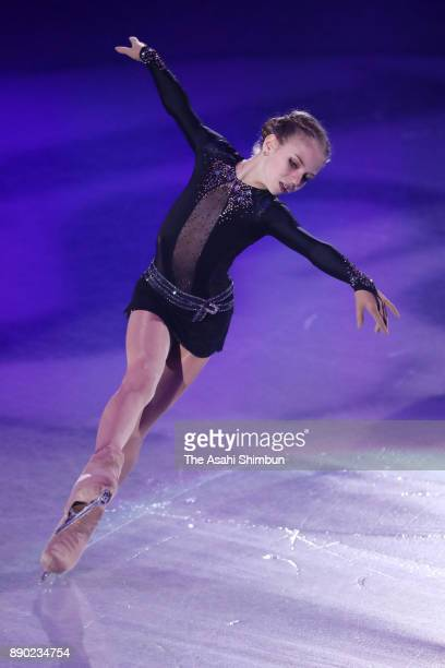Alexandra Trusova of Russia performs in the gala exhibition during day four of the ISU Junior Senior Grand Prix of Figure Skating Final at Nippon...