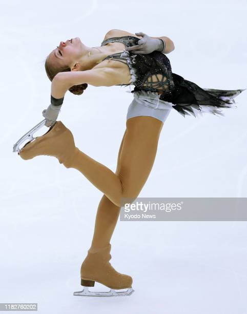 Alexandra Trusova of Russia performs in the women's short program at the Rostelecom Cup in Moscow on Nov 15 2019
