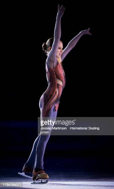 Alexandra Trusova of Russia poses in the Junior Ladies medal ceremony during day 4 of the ISU World Junior Figure Skating Championships Zagreb at Dom...
