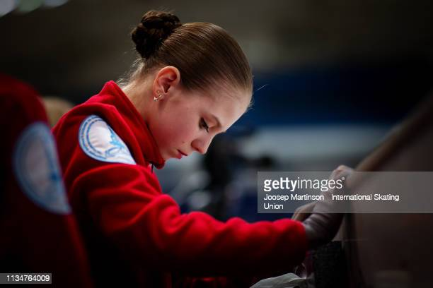 Alexandra Trusova of Russia prepares in the Junior Ladies Free Skating during day 4 of the ISU World Junior Figure Skating Championships Zagreb at...