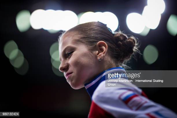 Alexandra Trusova of Russia prepares in the Junior Ladies Free Skating during the World Junior Figure Skating Championships at Arena Armeec on March...