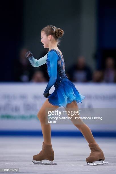 Alexandra Trusova of Russia reacts in the Junior Ladies Free Skating during the World Junior Figure Skating Championships at Arena Armeec on March 10...