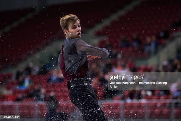 Alexei Krasnozhon of the United States competes in the Junior Men's Free Skating during the World Junior Figure Skating Championships at Arena Armeec...