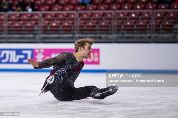 Alexei Krasnozhon of the United States falls in the Junior Men's Free Skating during the World Junior Figure Skating Championships at Arena Armeec on...