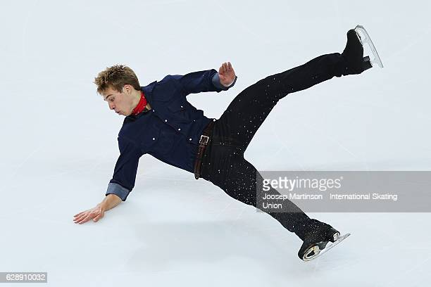 Alexei Krasnozhon of United States competes during Junior Men's Free Skating on day three of the ISU Junior and Senior Grand Prix of Figure Skating...