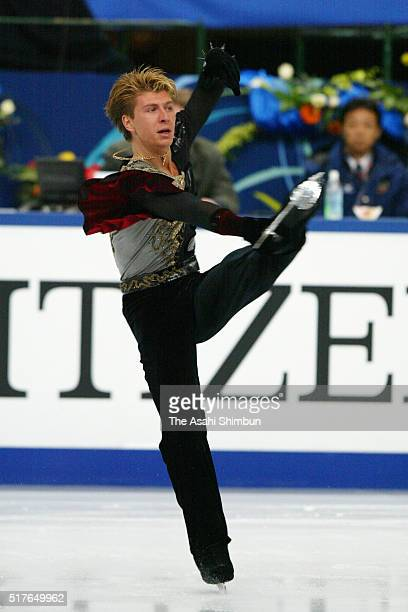 Alexei Yagudin of Russia competes in the Men's Singles Qualifying during day three of the ISU World Figure Skating Championships at M Wave on March...