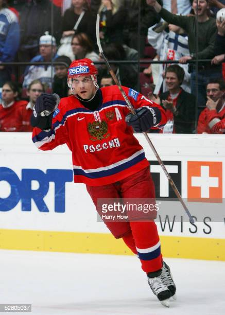 Alexei Yashin of Russia celebrates after his shootout goal against Finland in the IIHF World Men's Championships quarterfinal game at Wiener...