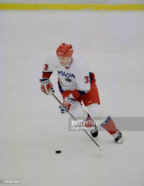 Alexei Zhamnov of Russia during the Group C game against Czech Republic in the Men's Ice Hockey tournament on 16 February 1998 during the XVIII...