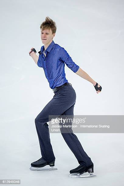 Alexey Erokhov of Russia competes during the Junior Men Short Program on day one of the ISU Junior Grand Prix of Figure Skating on October 6 2016 in...
