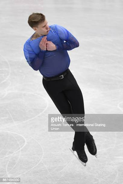Alexey Erokhov of Russia competes in the Junior men Short progam during the ISU Junior Senior Grand Prix of Figure Skating Final on December 7 2017...