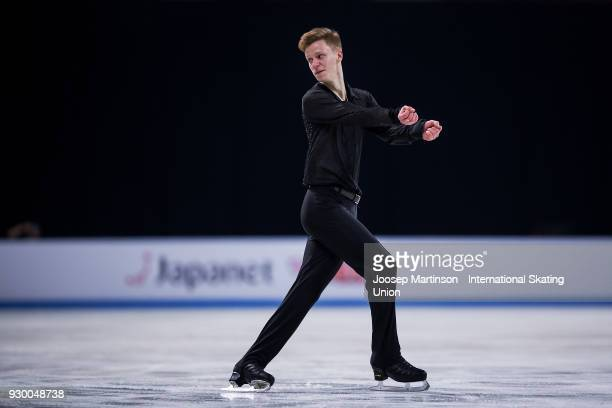 Alexey Erokhov of Russia competes in the Junior Men's Free Skating during the World Junior Figure Skating Championships at Arena Armeec on March 10...