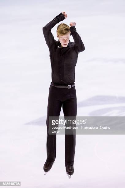 Alexey Erokhov of Russia competes in the Men's Free Skating during day three of the ISU Junior Grand Prix of Figure Skating at Olivia Ice Rink on...