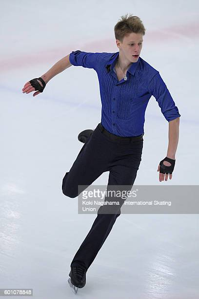 Alexey Erokhov of Russia competes in the men's short program during the ISU Junior Grand Prix of Figure Skating Yokohama on September 9 2016 in...