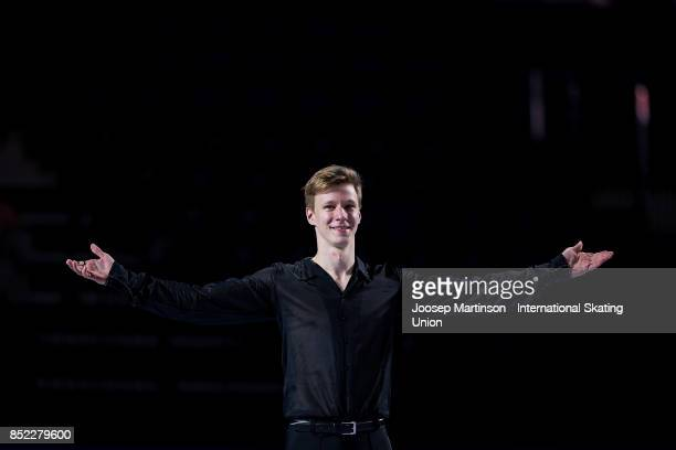 Alexey Erokhov of Russia poses in the Junior Men's Free Skating medal ceremony during day three of the ISU Junior Grand Prix of Figure Skating at...