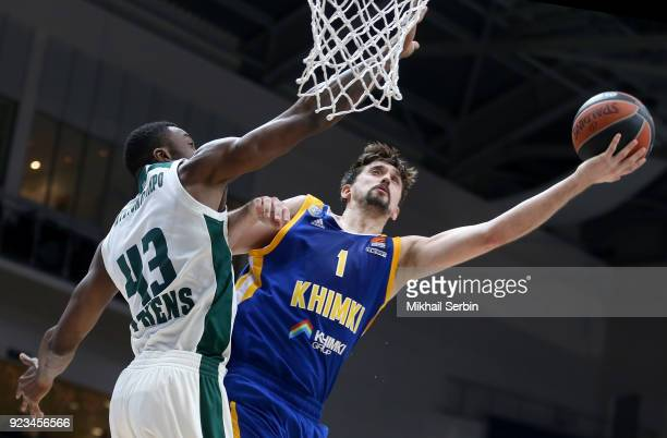 Alexey Shved #1 of Khimki Moscow Region competes with Athanasios Antetokounmpo #43 of Panathinaikos Superfoods Athens in action during the 2017/2018...