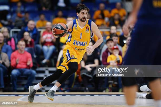 Alexey Shved #1 of Khimki Moscow Region in action during the 2017/2018 Turkish Airlines EuroLeague Regular Season Round 15 game between Khimki Moscow...