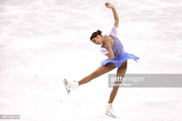 Alexia Paganini of Switzerland competes during the Ladies Single Skating Short Program on day twelve of the PyeongChang 2018 Winter Olympic Games at...