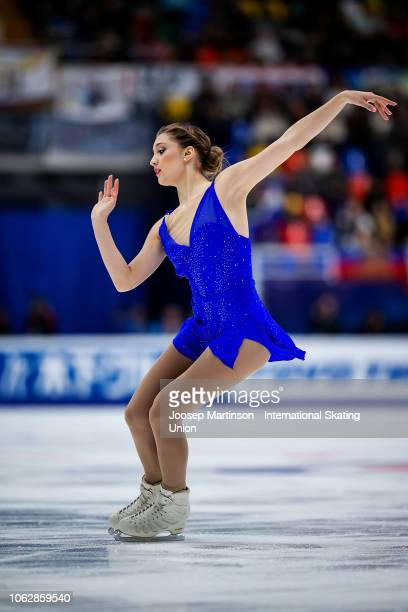 Alexia Paganini of Switzerland competes in the Ladies Free Skating during day 2 of the ISU Grand Prix of Figure Skating Rostelecom Cup 2018 at Arena...