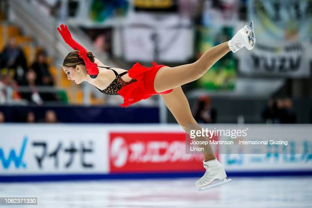 Alexia Paganini of Switzerland competes in the Ladies Short Program during day 1 of the ISU Grand Prix of Figure Skating Rostelecom Cup 2018 at Arena...