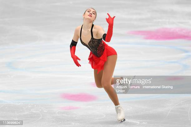 Alexia Paganini of Switzerland competes in the Ladies short program during day 1 of the ISU World Figure Skating Championships 2019 at Saitama Super...