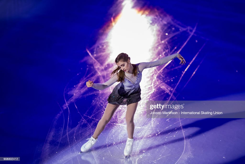 European Figure Skating Championships - Moscow