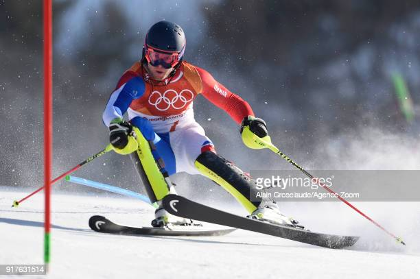 Alexis Pinturault of France wins the silver medal during the Alpine Skiing Men's Combined at Jeongseon Alpine Centre on February 13 2018 in...