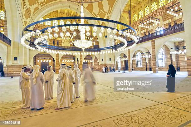 al-fatih islamic centre - bahrain stock pictures, royalty-free photos & images
