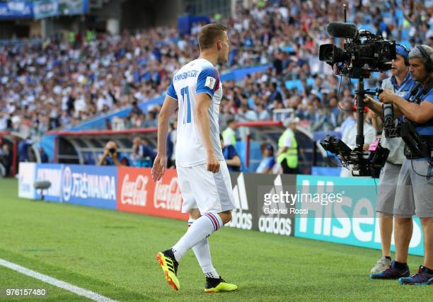 Alfred Finnbogason of Iceland celebarets scoring his sides first goal to make score 11 during the 2018 FIFA World Cup Russia group D match between...