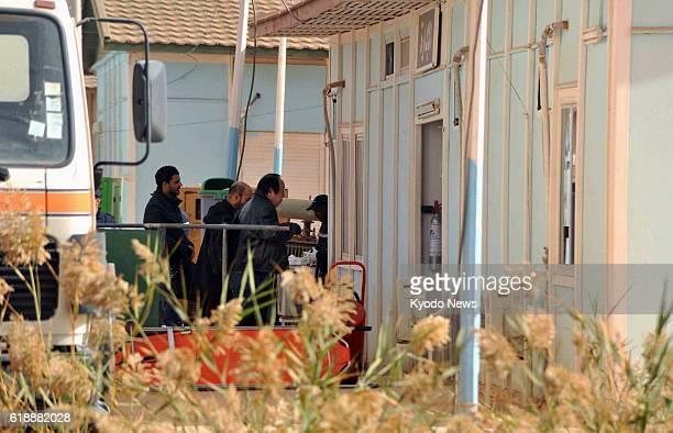 IN AMENAS Algeria Photo shows a hospital in In Amenas Algeria on Jan 21 where the bodies of some of the victims of a hostage crisis have been taken