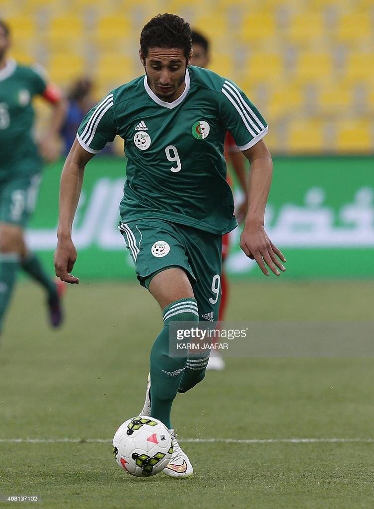 Oman v Algeria - International Friendly