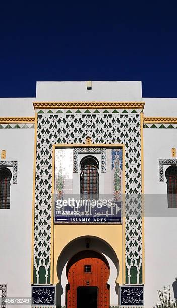 アルジェ(アルジェリア): 考古学博物館やイスラム美術館 - アルジェー ストックフォトと画像