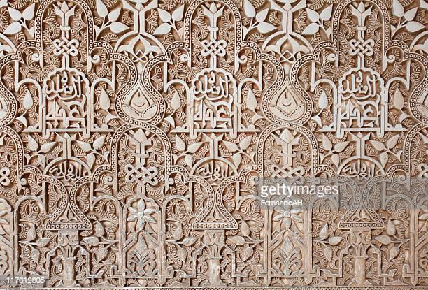 alhambra arte - alhambra granada fotografías e imágenes de stock