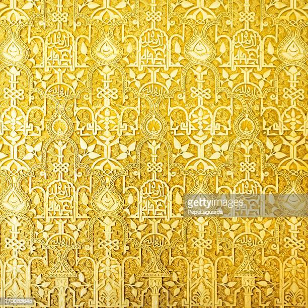 Alhambra moorish detail