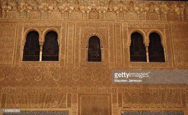 Alhambra palace windows