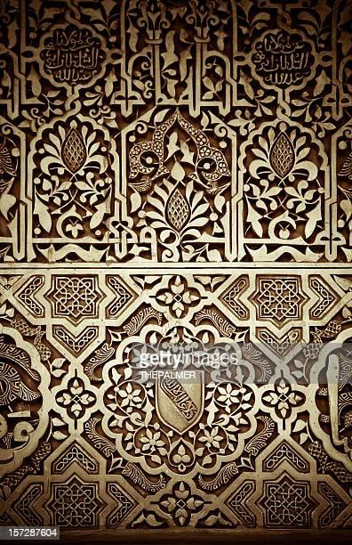 alhambra mur en filigrane