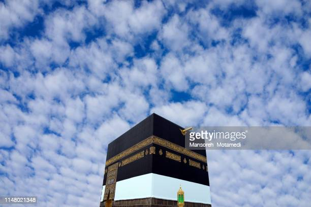 al-haram mosque - la mecque photos et images de collection