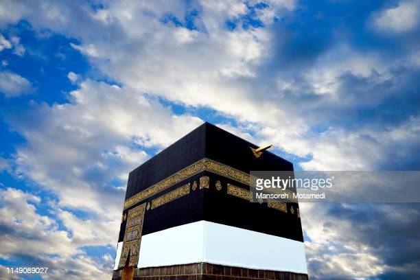 al-haram mosque - hajj stock pictures, royalty-free photos & images