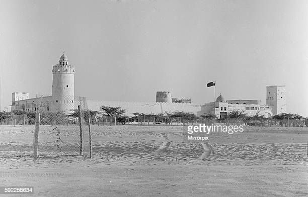 AlHosn Palace aka White Fort in Abu Dhabi July 1965
