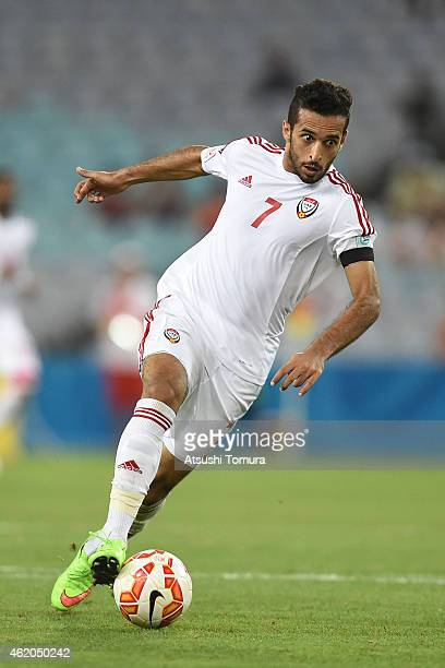 Ali Ahmed Mabkhout of the United Arab Emirates controls the ball during the 2015 Asian Cup Quarter Final match between Japan and the United Arab...