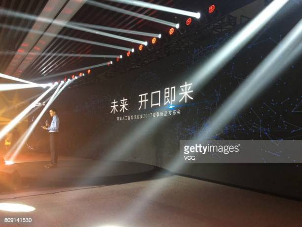 Ali AI Labs holds new product release conference at the Drum Tower Timing Museum on July 5 2017 in Beijing China Digital Speaker 'Tmall Genie X1' was...