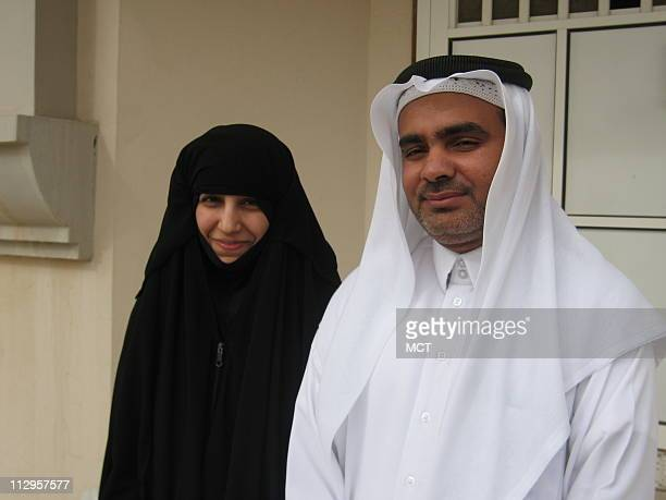 Ali al Marzouk and his wife Huda al Nasser are both Shiite Muslim activists from Qatif the de facto capital of Saudi Arabia's Shiite heartland in the...