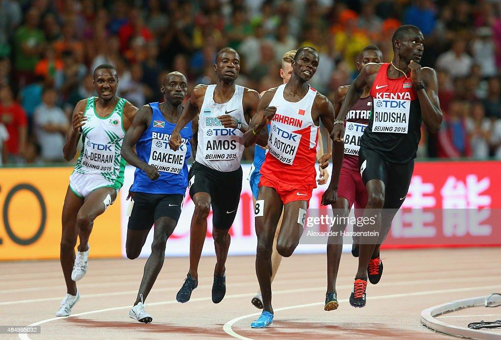 15th IAAF World Athletics Championships Beijing 2015 - Day Two : ニュース写真