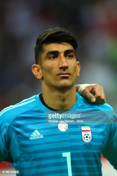 Ali Beiranvand of IR Iran during the 2018 FIFA World Cup Russia group B match between Iran and Spain at Kazan Arena on June 20 2018 in Kazan Russia