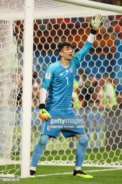 Ali Beiranvand of IR Iran gestures during the 2018 FIFA World Cup Russia group B match between Iran and Portugal at Mordovia Arena on June 25 2018 in...