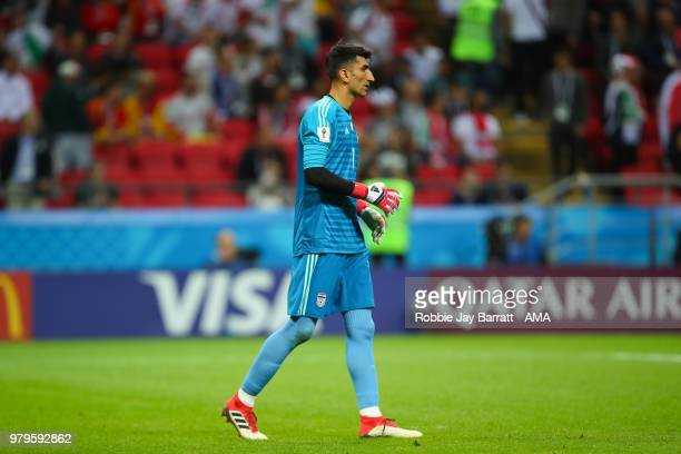 Ali Beiranvand of IR Iran in action during the 2018 FIFA World Cup Russia group B match between Iran and Spain at Kazan Arena on June 20 2018 in...