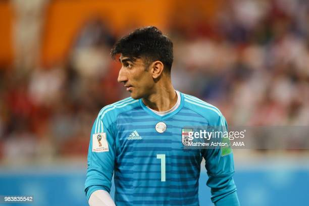 Ali Beiranvand of IR Iran in action during the 2018 FIFA World Cup Russia group B match between Iran and Portugal at Mordovia Arena on June 25 2018...