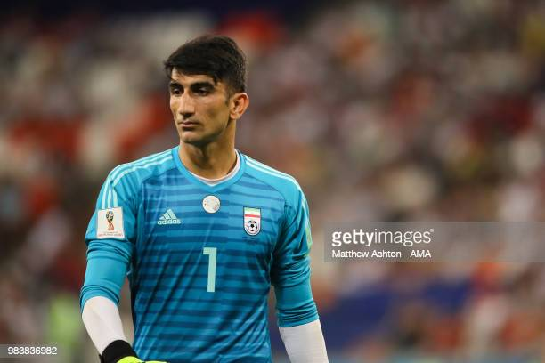 Ali Beiranvand of IR Iran looks on during the 2018 FIFA World Cup Russia group B match between Iran and Portugal at Mordovia Arena on June 25 2018 in...