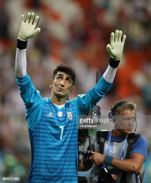 Ali Beiranvand of Iran acknowledges the Iran fans after the 2018 FIFA World Cup Russia group B match between Iran and Portugal at Mordovia Arena on...