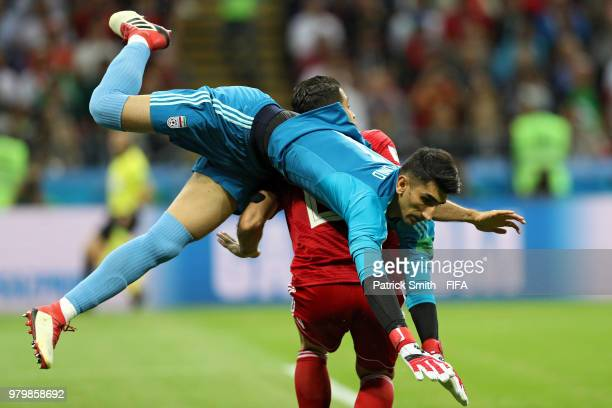 Ali Beiranvand of Iran clears the ball during the 2018 FIFA World Cup Russia group B match between Iran and Spain at Kazan Arena on June 20 2018 in...