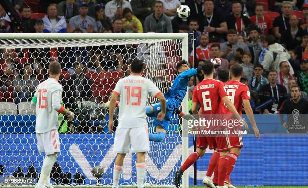 Ali Beiranvand of Iran during the 2018 FIFA World Cup Russia group B match between Iran and Spain at Kazan Arena on June 20 2018 in Kazan Russia